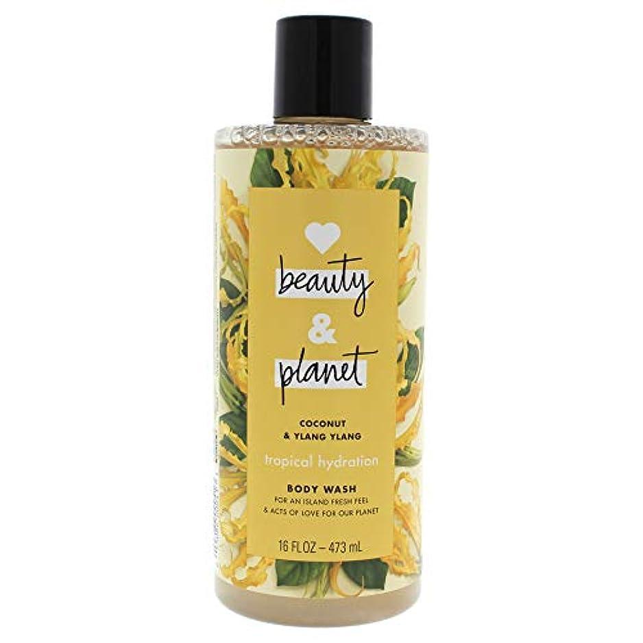 独特の汚物謝罪Coconut Oil and Ylang Ylang Body Wash