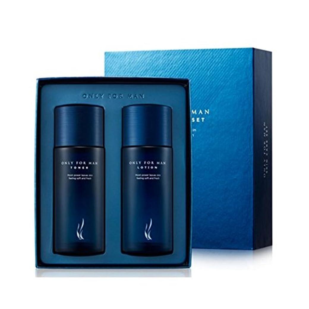 身元植生後者AHCオンリーフォーマンスキンケアセットトナー150ml+ローション150mlの男性用化粧品、AHC Only For Man Skin Care Set Toner 150ml+Lotion 150ml Men's cosmetics...