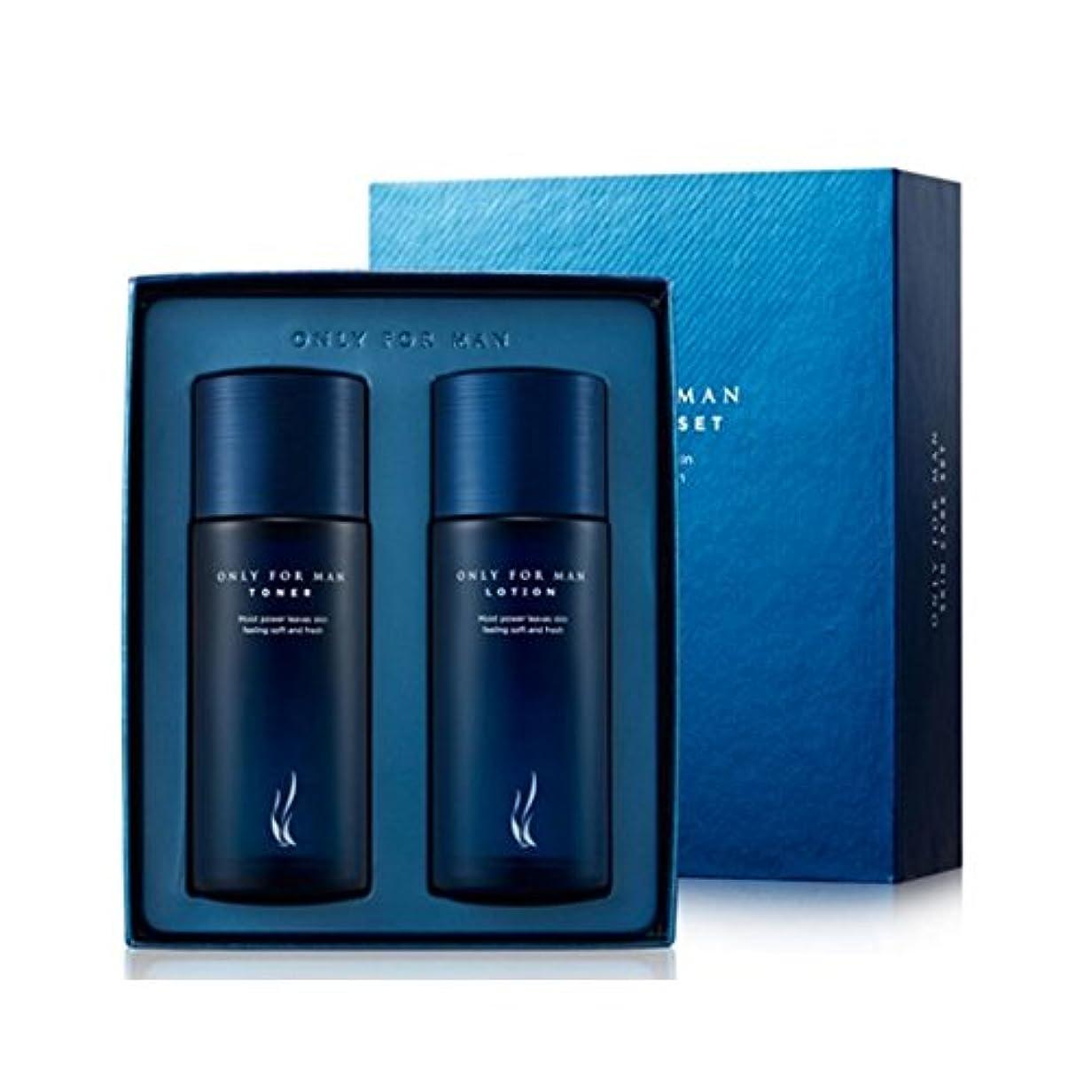 活性化するアリ厳AHCオンリーフォーマンスキンケアセットトナー150ml+ローション150mlの男性用化粧品、AHC Only For Man Skin Care Set Toner 150ml+Lotion 150ml Men's cosmetics...