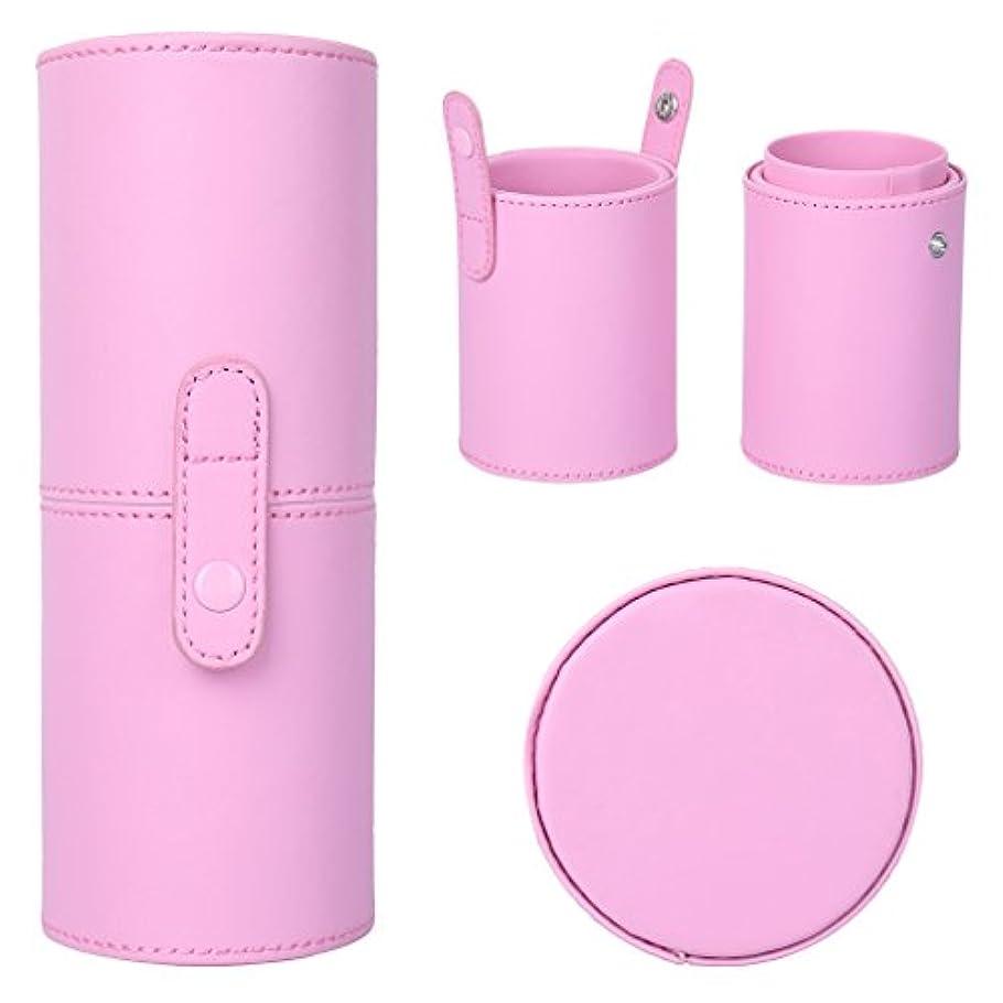 絶対の汚染学んだメイクブラシケース (ピンク)