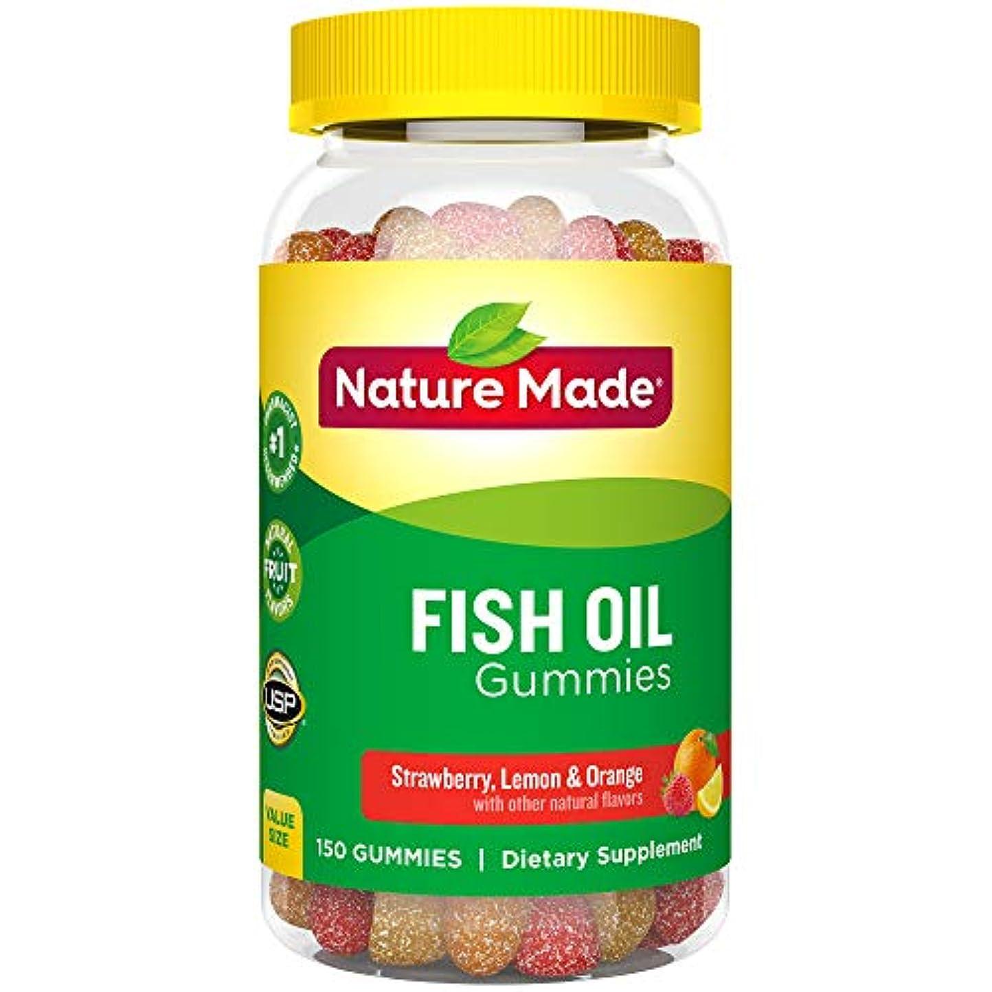 舗装同行する珍味Nature Made Fish Oil Adult Gummies Nutritional Supplements, Value Size, 150 Count 海外直送品
