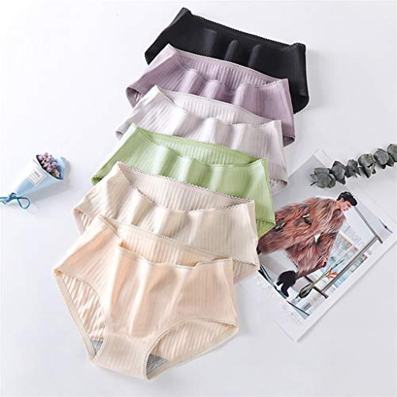 シームレス下着、女性用下着、新しい綿、ウエスト、セクシーなシームレス下着、女性用100%抗菌下着、高通気性ストレッチ、女性用下着 (ピンク, M)
