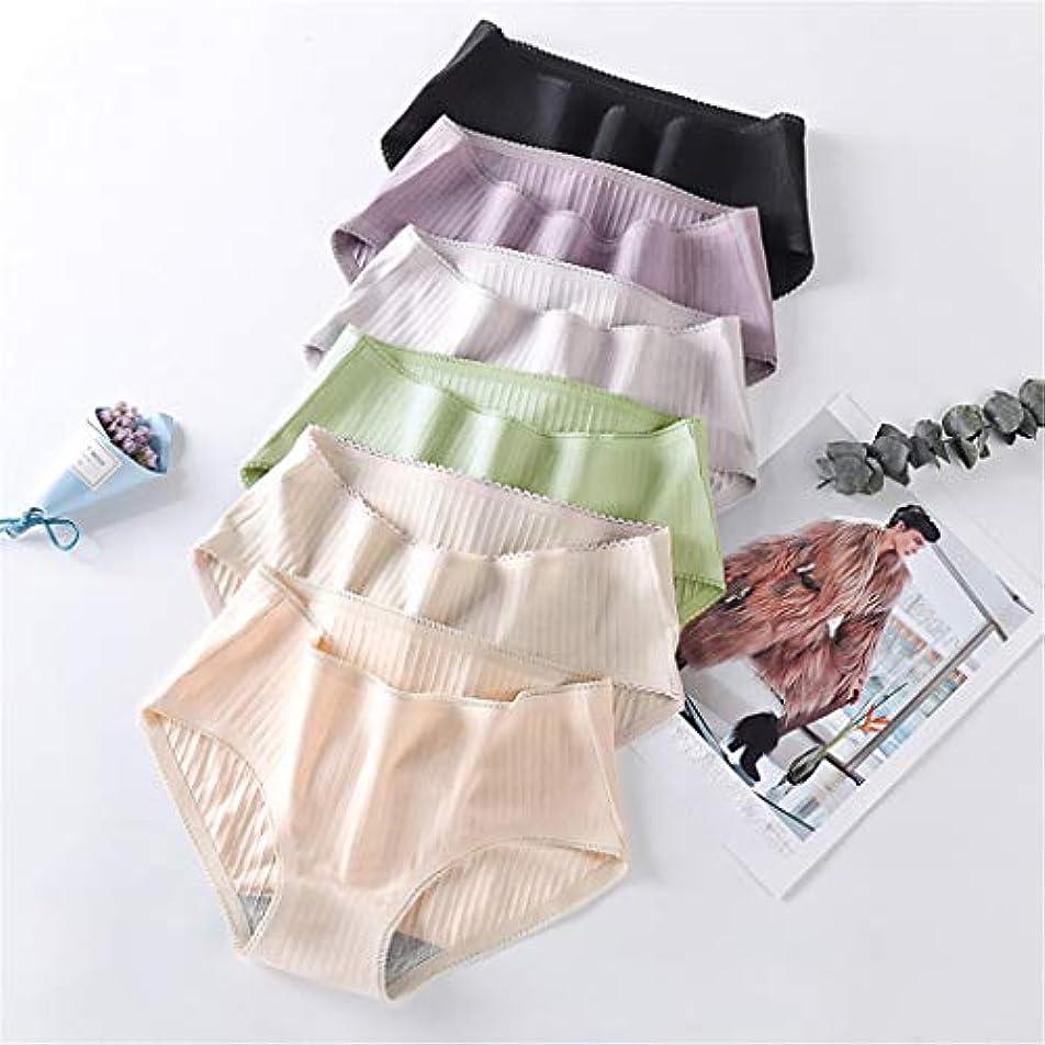 足首凍ったゴネリルシームレス下着、女性用下着、新しい綿、ウエスト、セクシーなシームレス下着、女性用100%抗菌下着、高通気性ストレッチ、女性用下着 (ピンク, M)