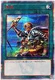 遊戯王 プロモーション 20CP-JPT02 増援【20thシークレットレア】
