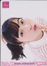 ★REV.生写真 REV.コレ 1st vol.3-B【橋本環奈】