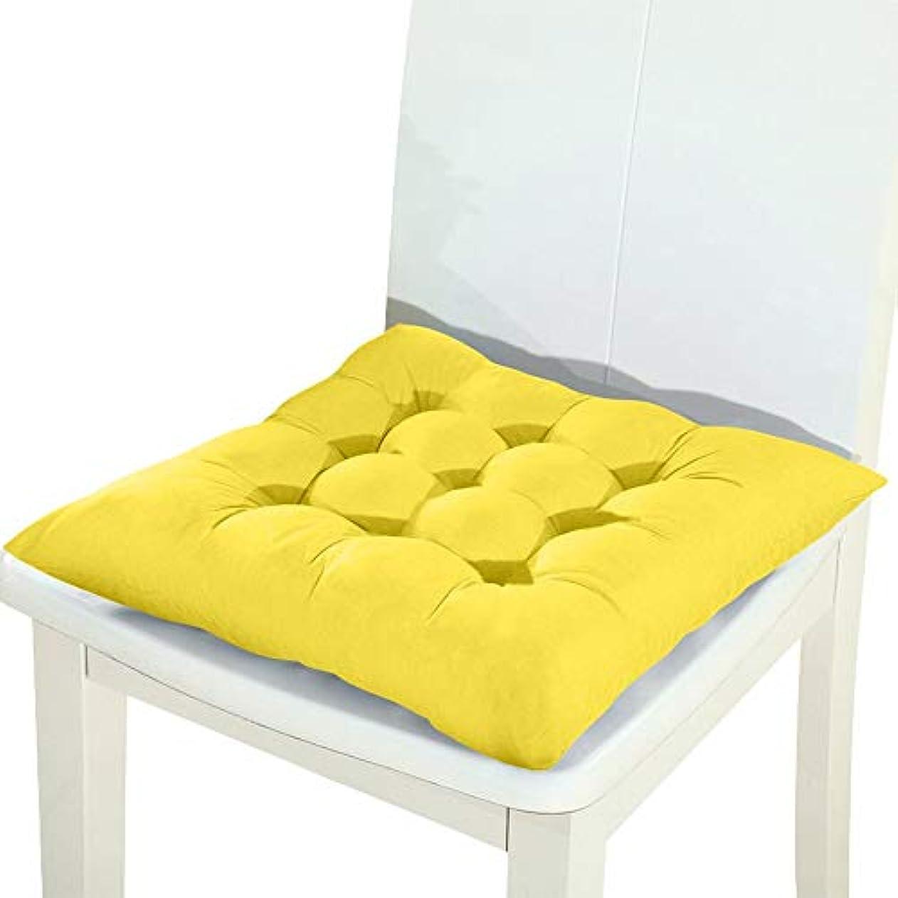 LIFE 1/2/4 個冬オフィスバー椅子バックシートクッションシートクッションパッドソファ枕臀部椅子クッション 37 × 37 センチメートル クッション 椅子