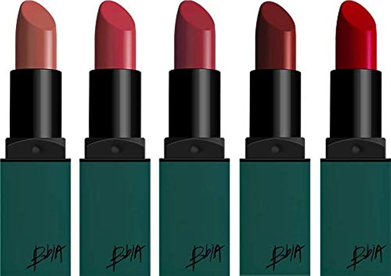 [セット品]BBIA(ピアー)ラストリップスティック5色セット (赤シリーズ2)