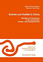 Einheit Und Vielfalt in China: Beitrage Zum Pluralismus in Der Chinesischen Geistes- Und Sozialgeschichte (Jahrbuch Der Deutschen Vereinigung Fur Chinastudien)