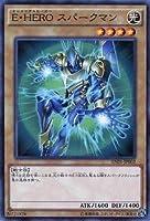 遊戯王/プロモーション/EN01-JP002 E・HERO スパークマン
