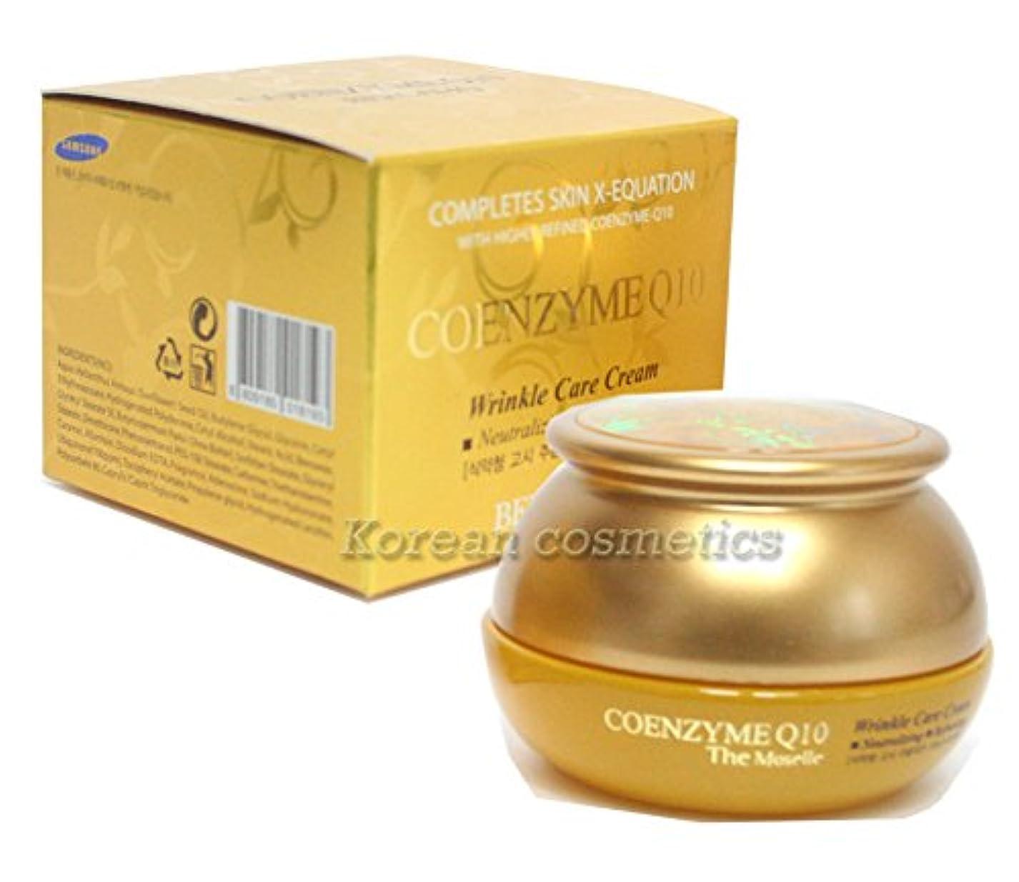 シェルター箱反乱【ベルガモ][Bergamo] モーゼルコエンザイムQ10クリーム50g / the Moselle Coenzyme Q10 Cream 50g / リンクルケア、弾力性 / Wrinkle Care,elasticity...