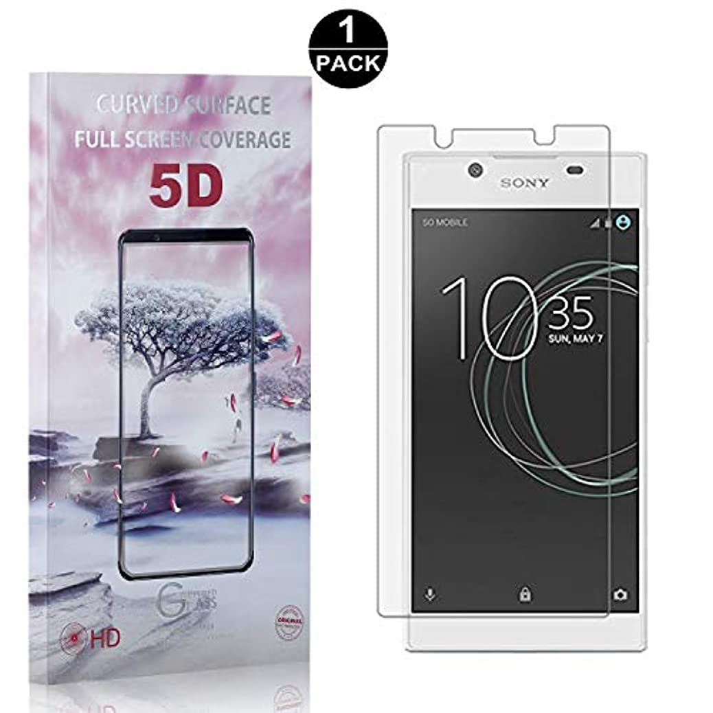 程度先史時代の実業家【1枚セット】 Sony Xperia L1 / E6 硬度9H ガラスフィルム CUNUS Sony Xperia L1 / E6 専用設計 強化ガラスフィルム 高透明度で 99%透過率 気泡防止 耐衝撃 超薄 液晶保護フィルム