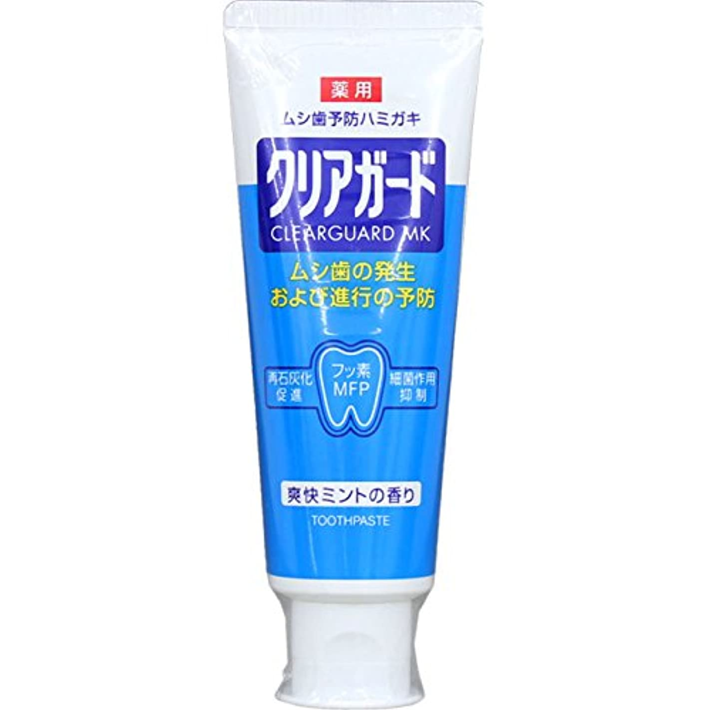 口ひげ入植者ずらす薬用クリアガード 160g (医薬部外品)