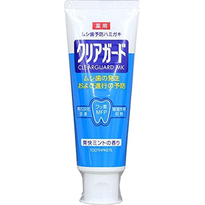 テナントぐるぐる作詞家薬用クリアガード 160g (医薬部外品)