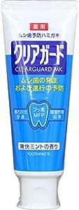 MK 薬用クリアガード 160g (医薬部外品)