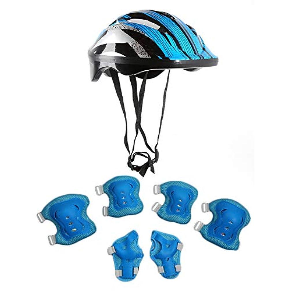 クリスチャンゴルフ言い直すPjzfsmyxgs ヘルメット 子供用 キッズプロテクターセット 頭/膝/肘/手首 調節可能 軽量 耐久性 スポーツプロテクター 保護パッド 自転車 スケートボード キックボード 7点セット(ライトブルー)
