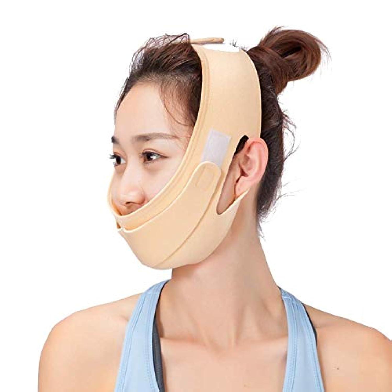 上向きキャップ平衡WSJTT Vフェイスライン包帯スリムチンリフティングフェイシャル?アンチチンストラップのサポートバンドネック包帯顔を引き締め顔の圧縮を持ち上げ