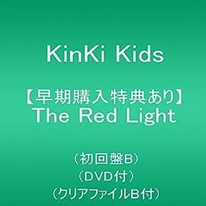 【早期購入特典あり】The Red Light(初回盤B)(DVD付)(クリアファイルB(A4サイズ)付)