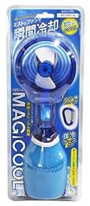 冷感ミストファン クイッククール(ブルー)熱中症・暑さ対策、予防 | 携帯ミスト | 柔らかファンで安全&風量しっかり DOCQC5BL