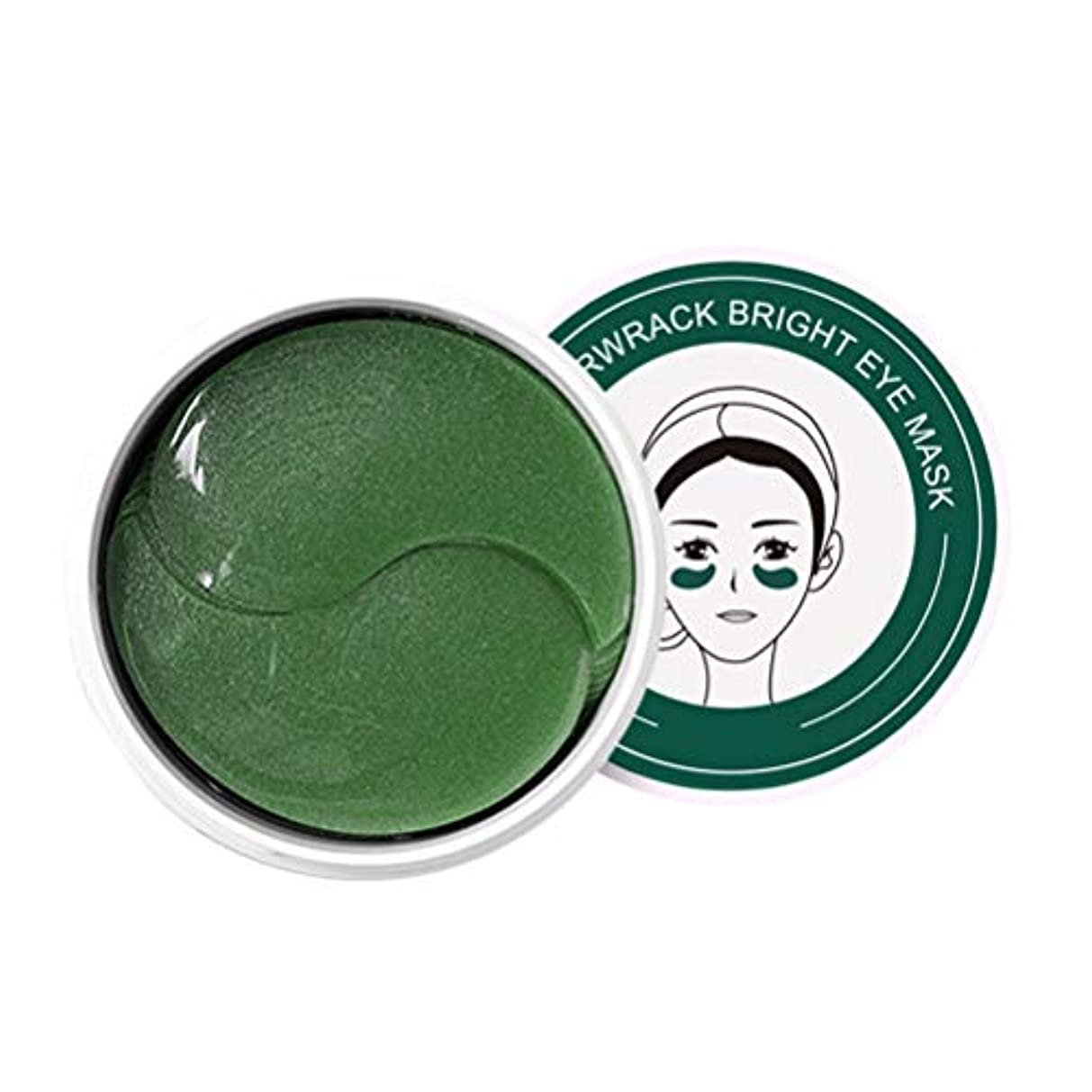 基準注ぎます縞模様のBTSMAT 60pcs海藻クリスタルアイマスクアンチリンクルジェルパッチダークサークルリムーバーアイバッグジェルアイケア