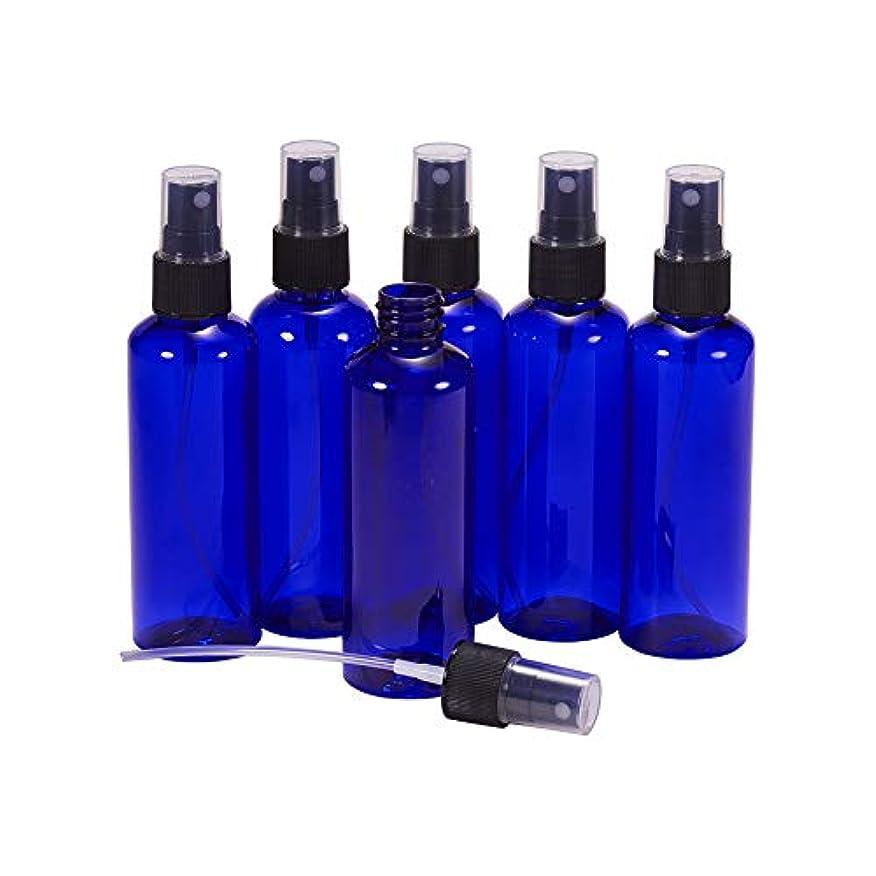 投票気づかないテロBENECREAT 100mlスプレーボトル 8個セット遮光瓶 小分けボトル プラスチック容器 液体用空ボトル 押し式詰替用ボトル 詰め替え シャンプー クリーム 化粧品 収納瓶