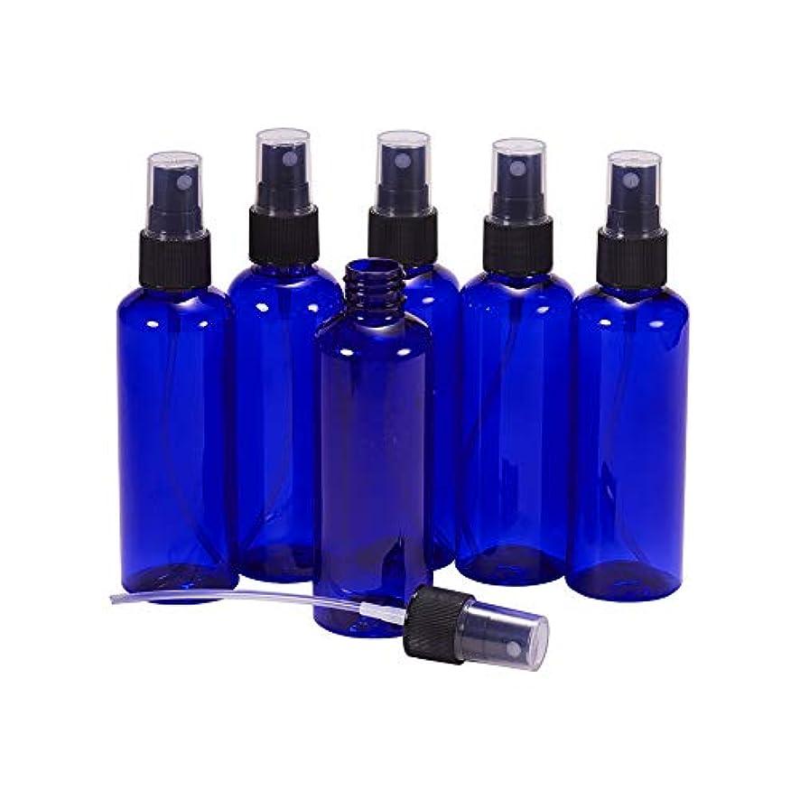ワイヤー時々時々最適BENECREAT 100mlスプレーボトル 8個セット遮光瓶 小分けボトル プラスチック容器 液体用空ボトル 押し式詰替用ボトル 詰め替え シャンプー クリーム 化粧品 収納瓶