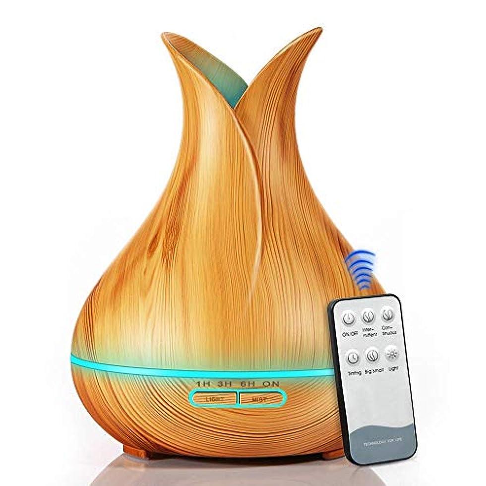 二次順応性のある枯渇する400Mlアロマエッセンシャルオイルディフューザーリモコン超音波加湿器、ウッドグレイン7色LED点灯タイマー設定,Brown