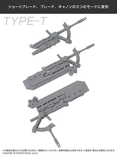 1/12 アサルトリリィ アームズコレクションシリーズ 001 CHARMティルフィング AAC001-TYR プラモデル