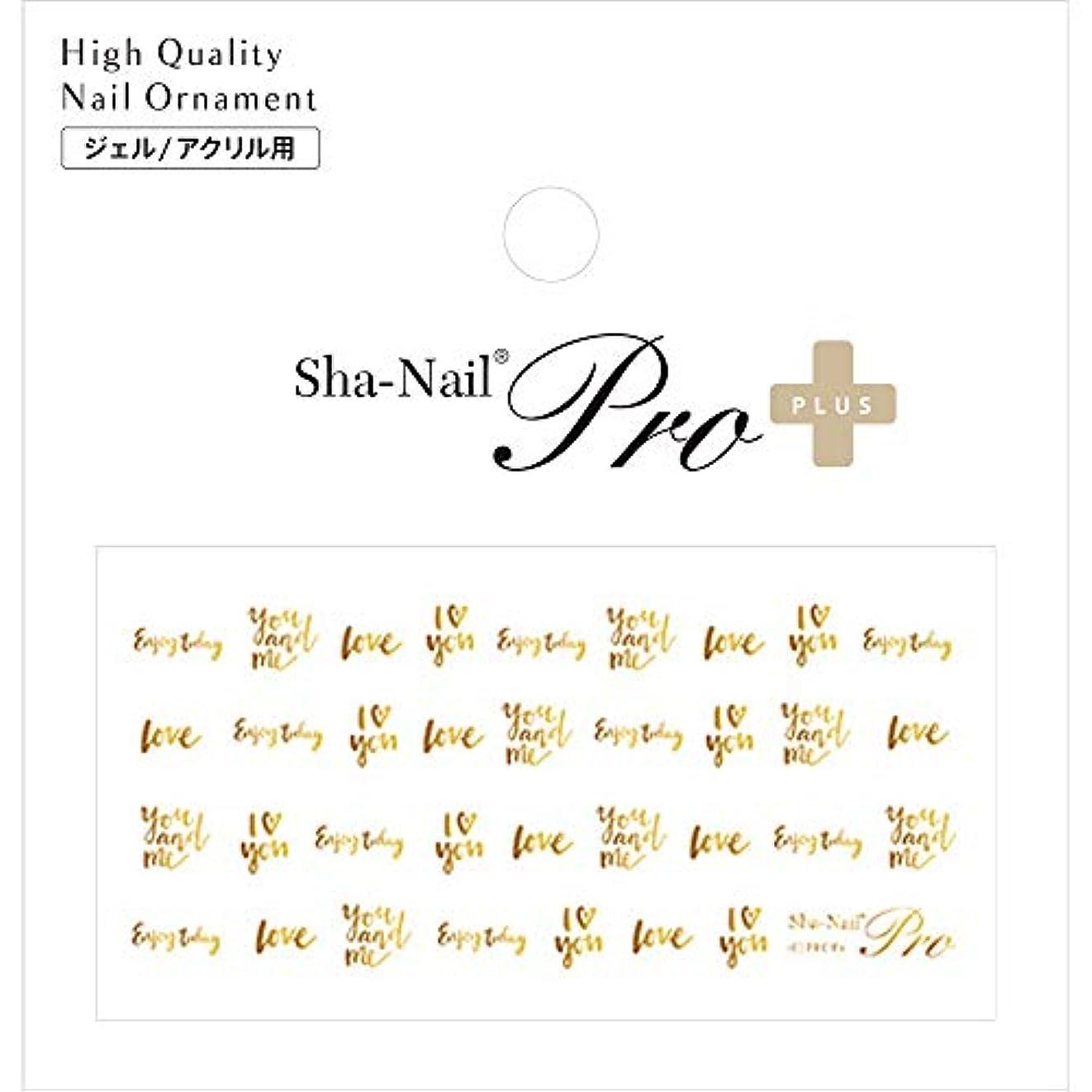 植木取得する予防接種Sha-Nail PLUS ネイルシール スクリプトフォント ゴールド