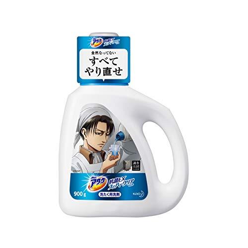 【2019年最新版】洗濯用液体洗剤の人気おすすめ商品10選のサムネイル画像