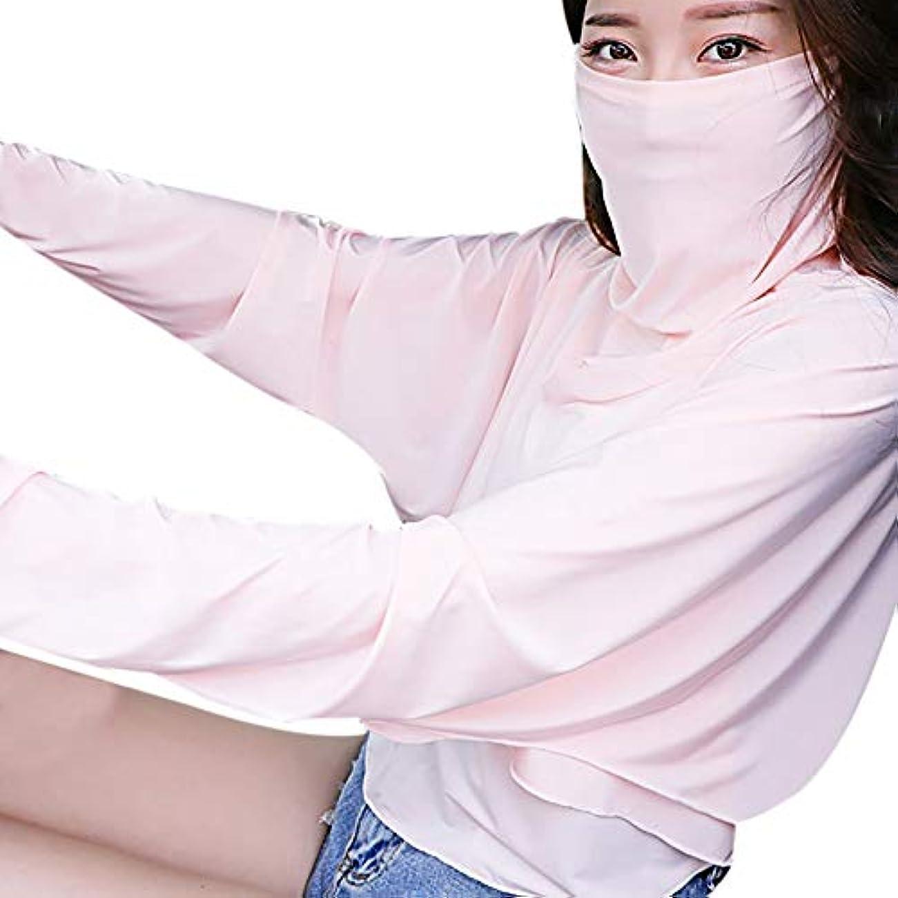 反発不公平スーダンDkhsy女性軽量クイックドライサンプロテクション服uv保護コート抗uv通気性ショール屋外防蚊シャツ付きフェイスマスク