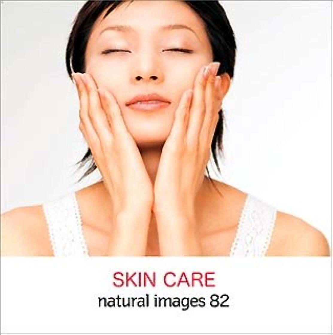 観客優雅狐natural images Vol.82 SKIN CARE