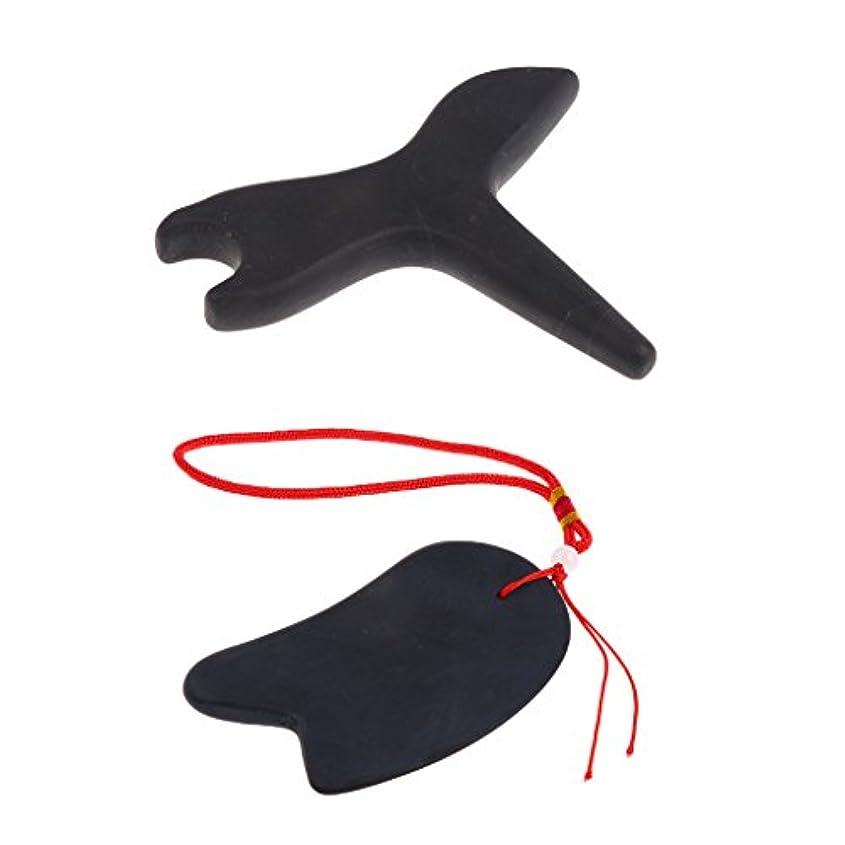 飛ぶ作成する扇動するマッサージボード グアシャボード 掻きツール 天然石 トリガーポイント 伝統的 マッサージツール 2個