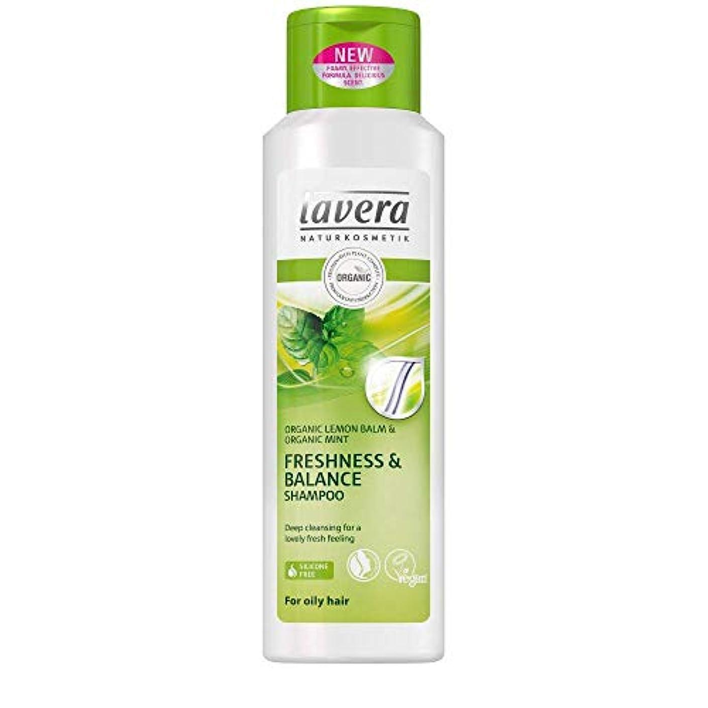 脆い忘れられない動揺させるラヴェーラ Organic Lemon Balm & Organic Mint Freshness & Balance Shampoo (For Oily Hair) 250ml/8.3oz