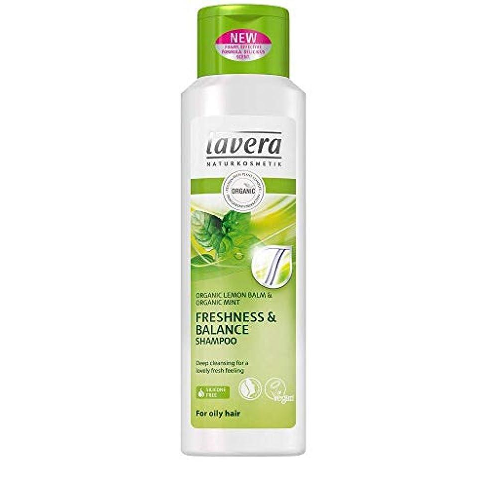 パドルパケットマントラヴェーラ Organic Lemon Balm & Organic Mint Freshness & Balance Shampoo (For Oily Hair) 250ml/8.3oz