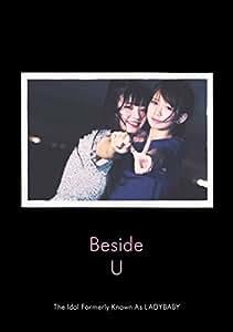 「Beside U」<数量限定生産盤>