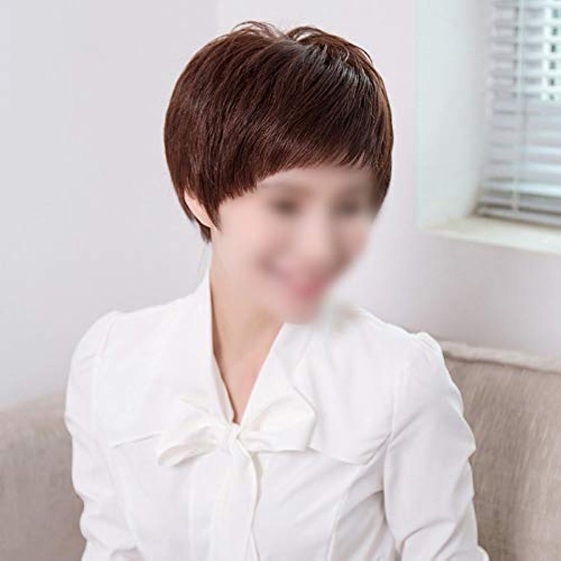 花弁権威うんYOUQIU 100%女性のかつらのための本当のヘアウィッグショートカーリーヘアボブふわふわフェイスヘアーファッションウィッグ (色 : 黒, Design : Mechanism)