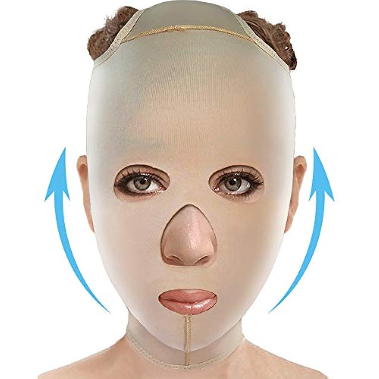 小道具マーティフィールディングうがい薬フェイスリフティングベルト、美容フェイシャル?アンチリンクル収縮二重顎顔面整形アーティファクト、4つのサイズをファーミングVフェイス?フェイシャルリフティングマスク (Size : XL)