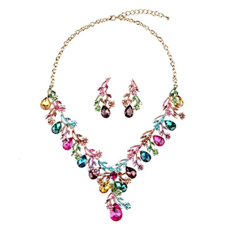 Hamer ウェディングアクセサリーヨーロッパスタイルの誇張された宝石のラインストーン輝く人気のアクセサリー (Multicolor, alloy) [並行輸入品]