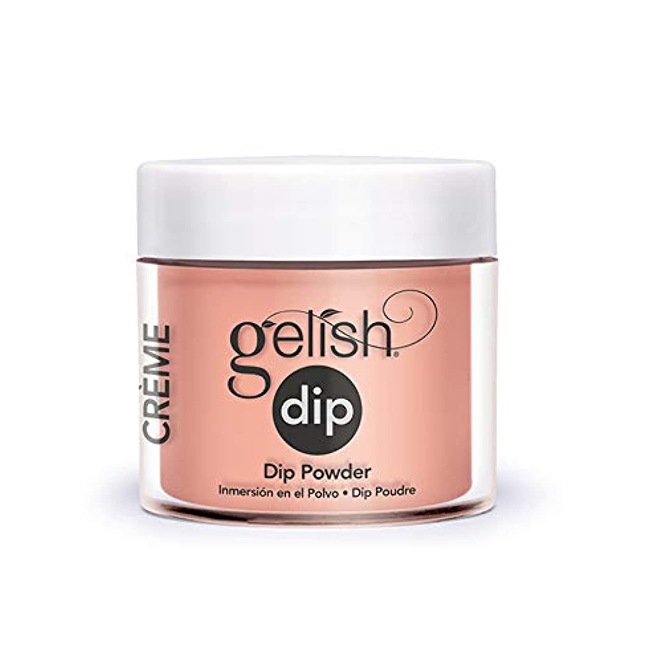 気取らないまっすぐ化粧Harmony Gelish - Acrylic Dip Powder - I'm Brighter Than You - 23g / 0.8oz