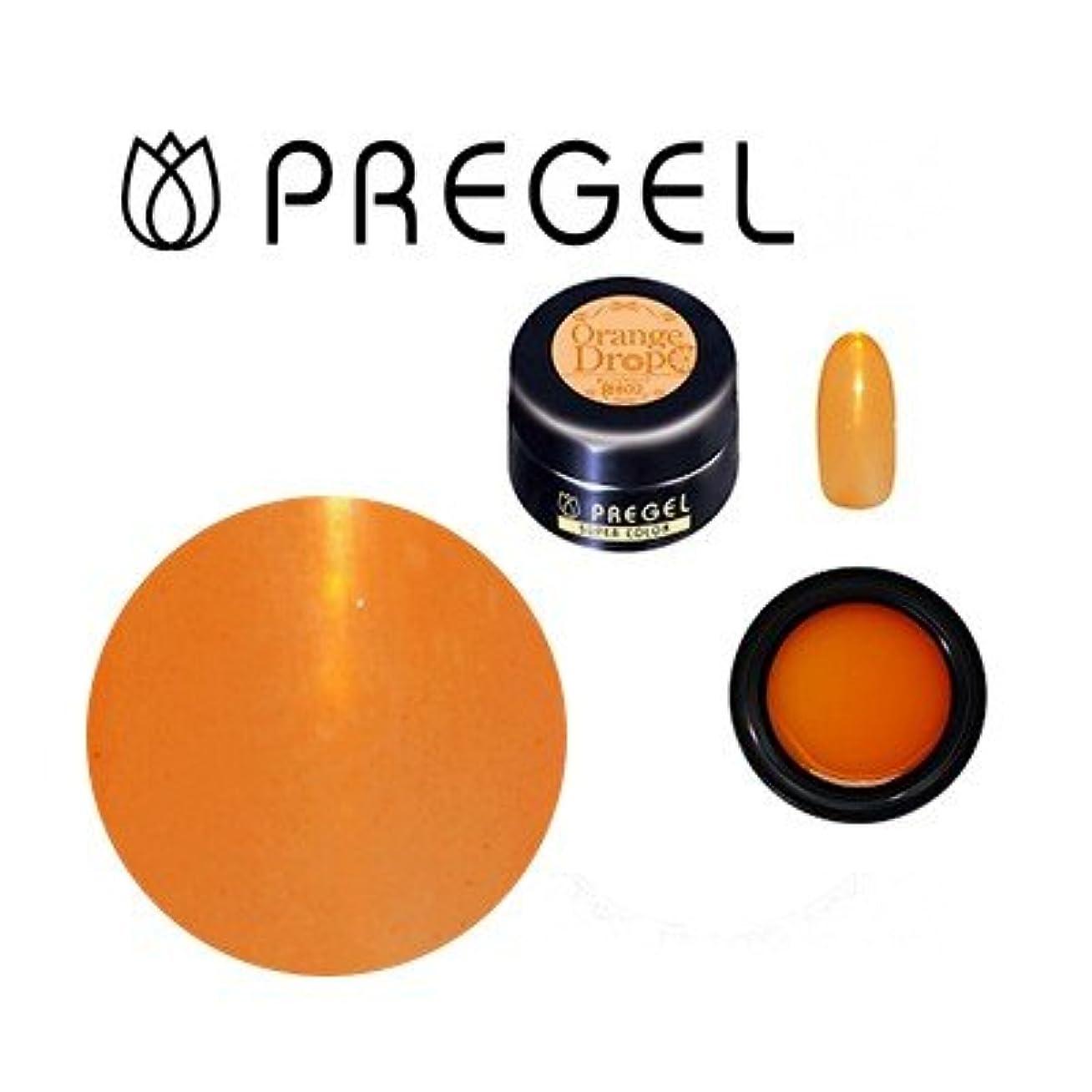 意識的静かな顎プリジェル ジェルネイル スーパーカラーEXオレンジドロップ802