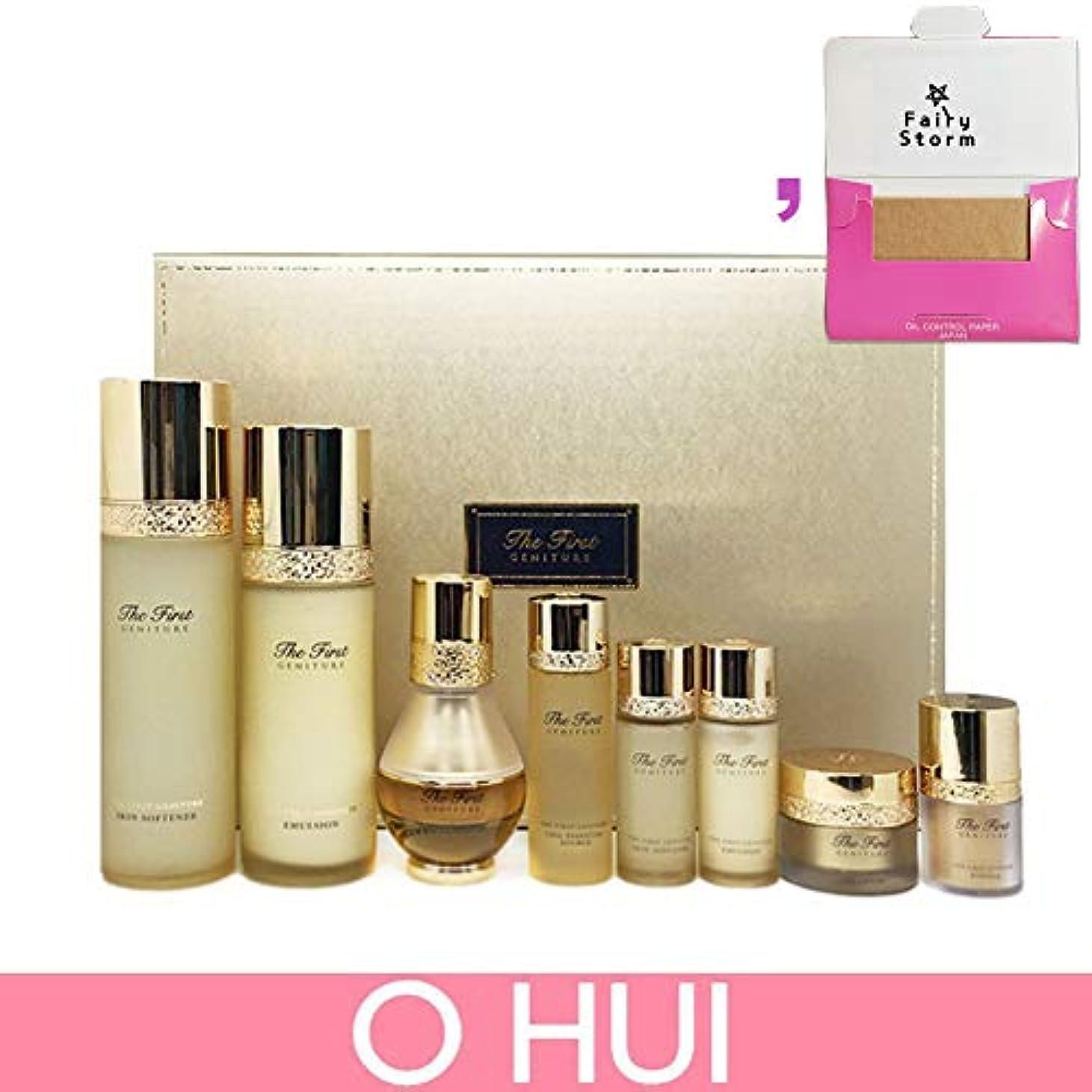 製作広告主難しい[オフィ/O HUI]韓国化粧品 LG生活健康/O HUI THE FIRST 3EA SET/オフィ ザ?ファースト 3点セット + [Sample Gift](海外直送品)