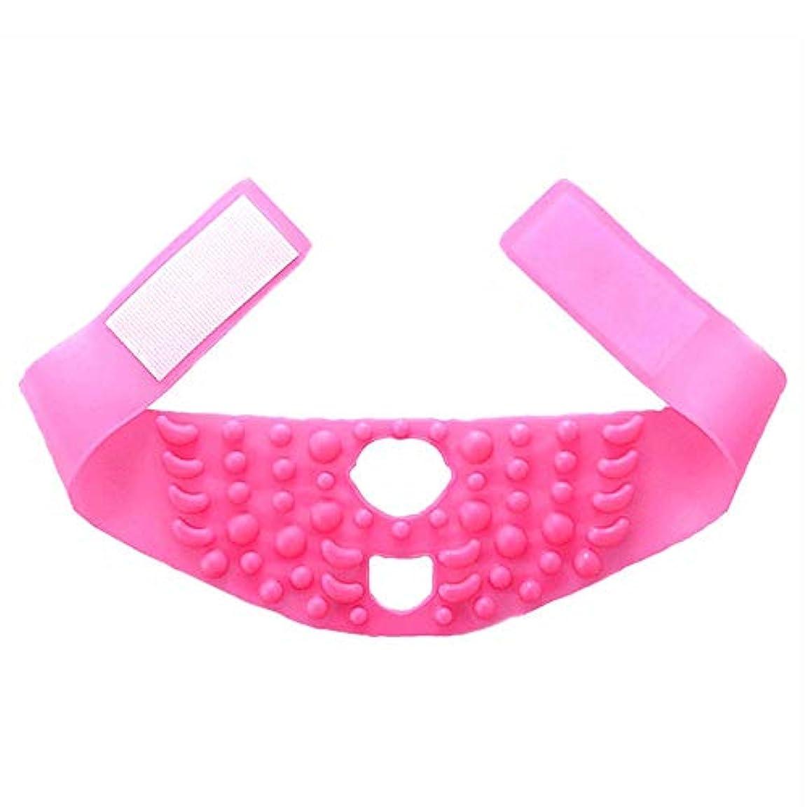 平方再撮りセーブJia Jia- シンフェイスマスクシリコーンマッサージ引き締まった形の小さなVフェイスリフティングに薄いフェイスアーティファクト包帯を飾る - ピンク 顔面包帯