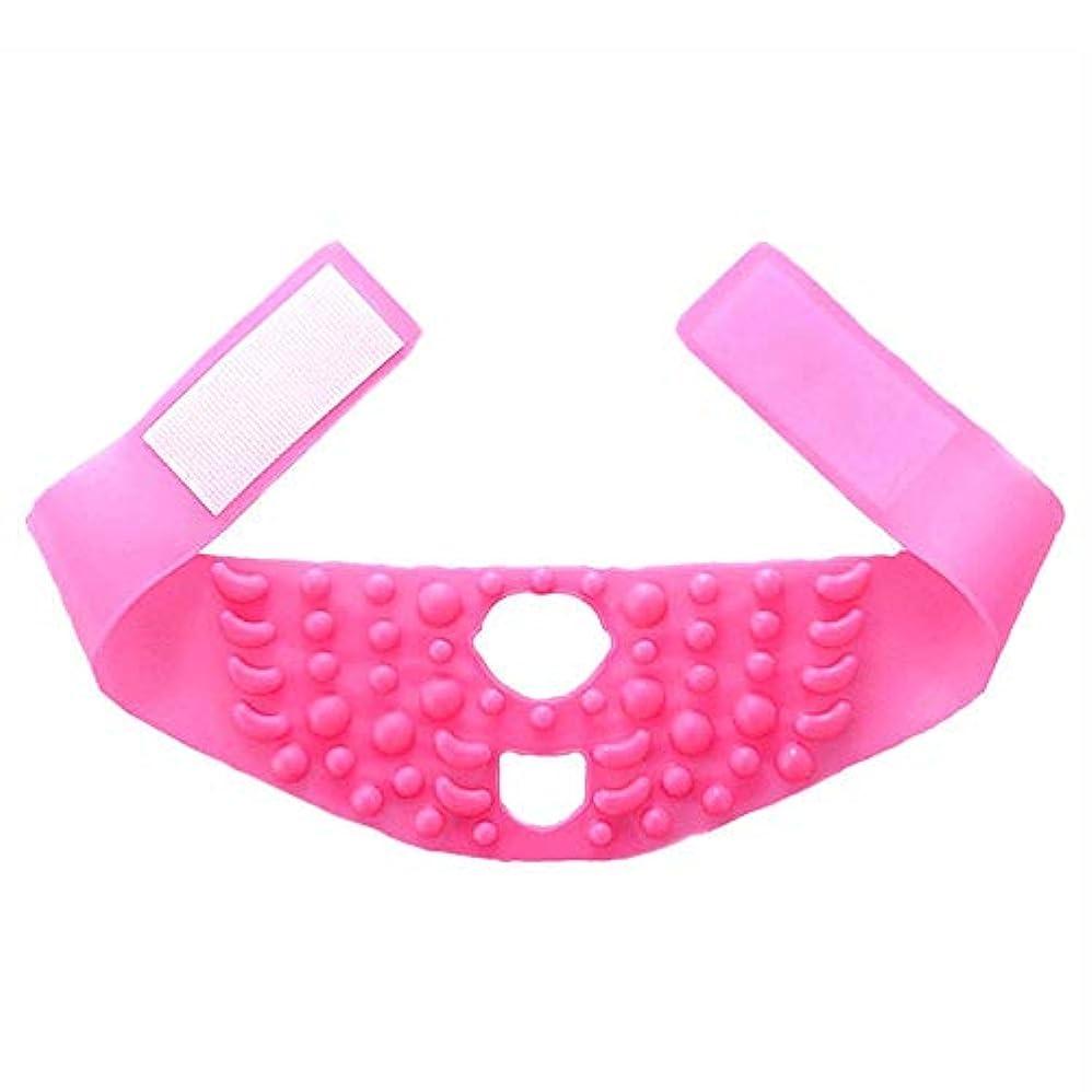 頭痛かまど悩むJia Jia- シンフェイスマスクシリコーンマッサージ引き締まった形の小さなVフェイスリフティングに薄いフェイスアーティファクト包帯を飾る - ピンク 顔面包帯