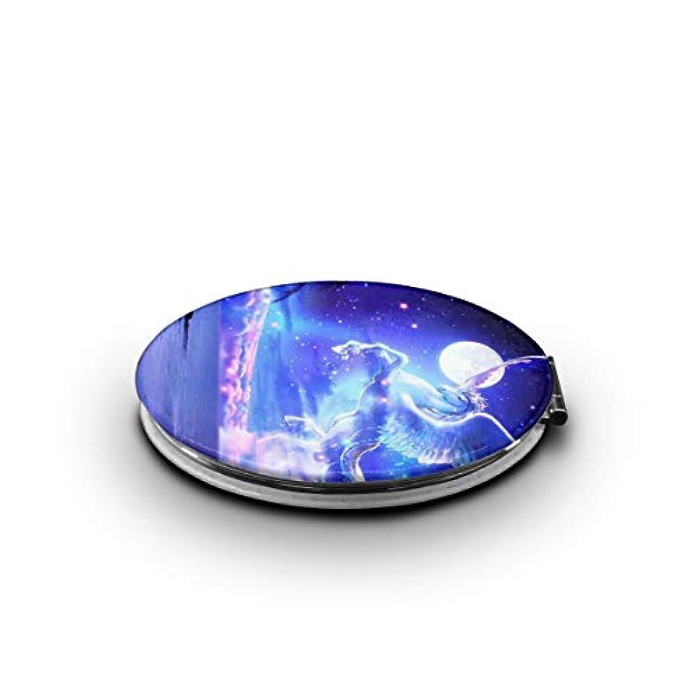 マイル算術スクラップブック携帯ミラー ユニコーン 天馬 きれい 夜空ミニ化粧鏡 化粧鏡 3倍拡大鏡+等倍鏡 両面化粧鏡 楕円形 携帯型 折り畳み式 コンパクト鏡 外出に 持ち運び便利 超軽量 おしゃれ 9.0X6.6CM