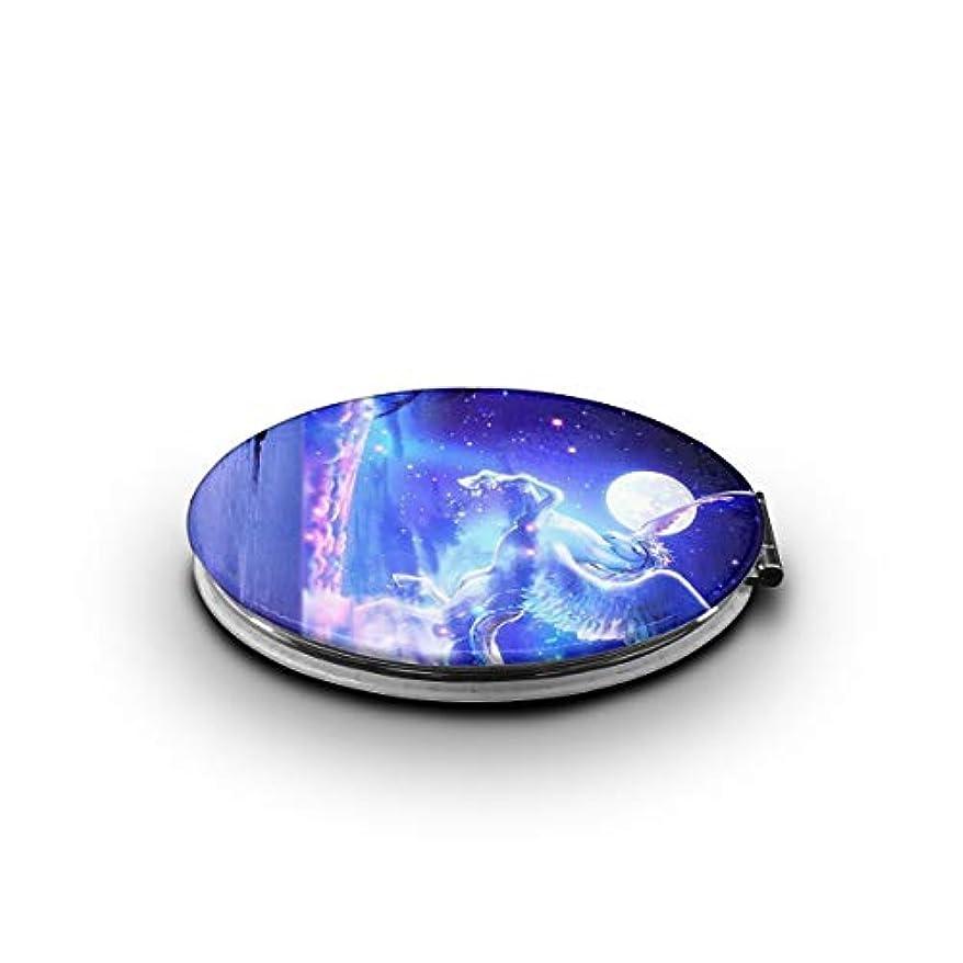 カーフガム埋める携帯ミラー ユニコーン 天馬 きれい 夜空ミニ化粧鏡 化粧鏡 3倍拡大鏡+等倍鏡 両面化粧鏡 楕円形 携帯型 折り畳み式 コンパクト鏡 外出に 持ち運び便利 超軽量 おしゃれ 9.0X6.6CM