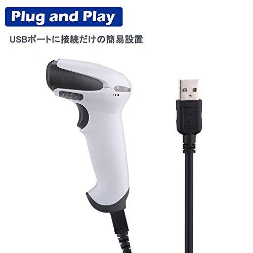 『BEVA バーコードリーダー USB バーコードスキャナー ハンドヘルド 設定不要 高速読み取り 店舗・オフィス・物流・倉庫・図書館などに適用』の4枚目の画像