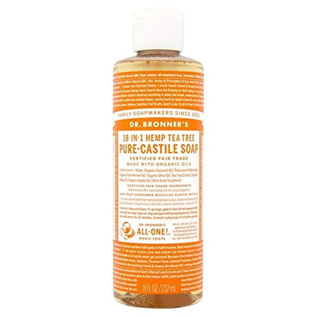 コークス積分グラス[Dr Bronner] Dr。ブロナーズオーガニックティーツリー純粋-カスティーリャ液体石鹸237ミリリットル - Dr. Bronner's Organic Tea Tree Pure-Castile Liquid Soap 237ml [並行輸入品]