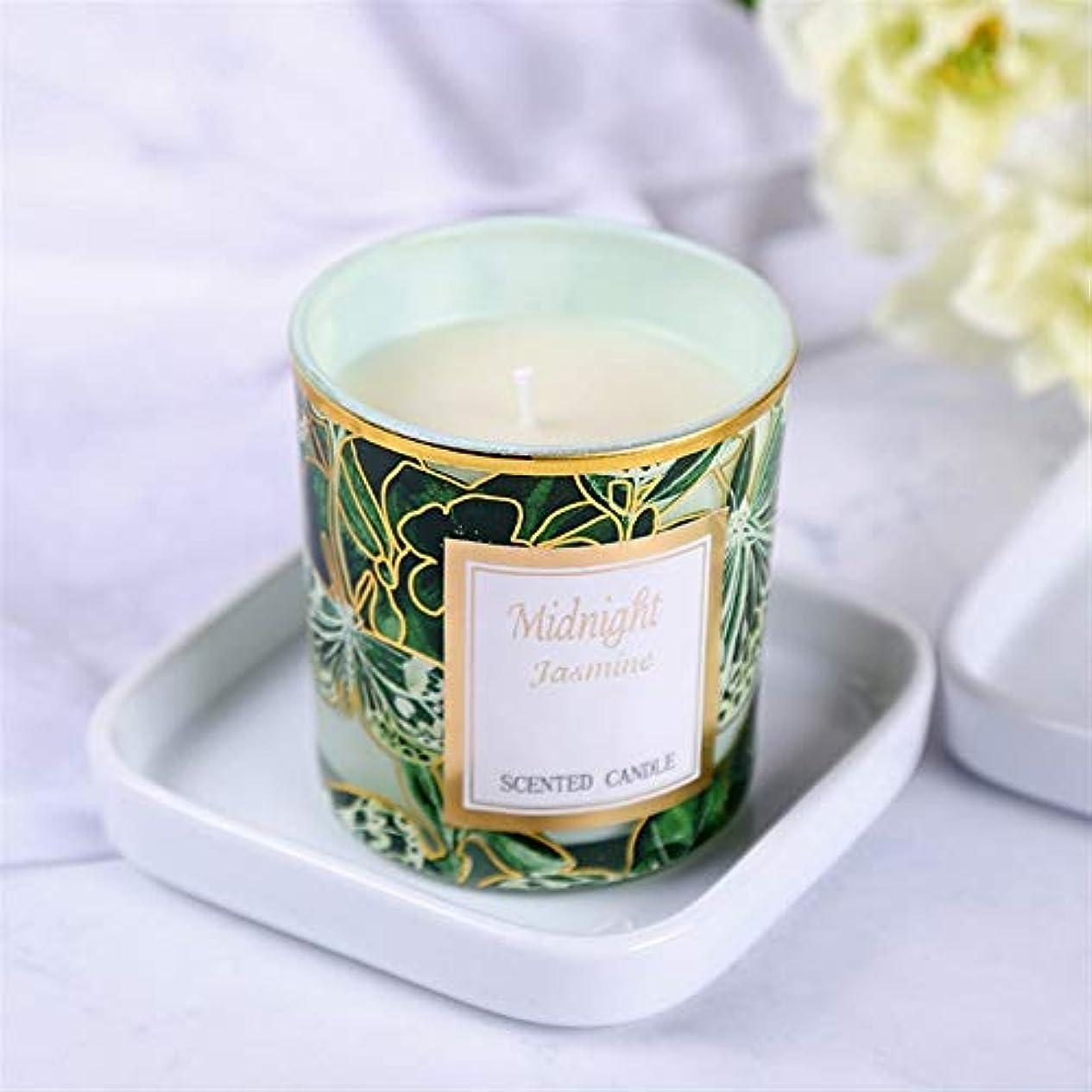 傾向があるモニカシットコムZtian 禁煙キャンドルレストランロマンチックなカップルの家の香りのキャンドルカップ (色 : Shangri-La)