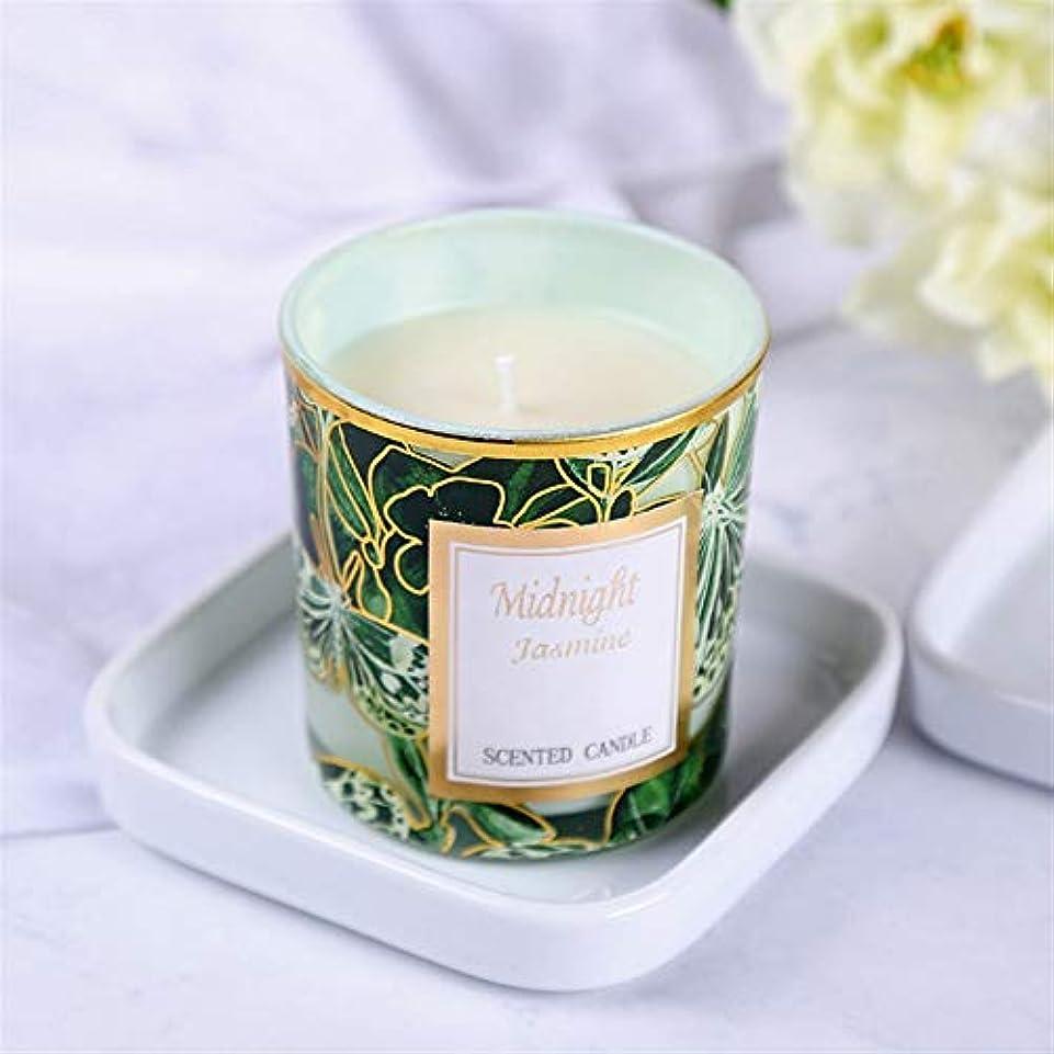 散逸試験マントルZtian 禁煙キャンドルレストランロマンチックなカップルの家の香りのキャンドルカップ (色 : Shangri-La)