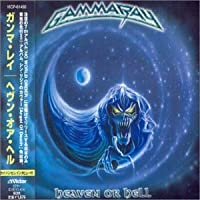 Heaven Or Hell by Gamma Ray (2001-08-01)